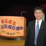 問個GO投資張家宏老師3